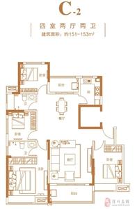 C-2四室两厅两卫151-153m2