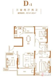 D-1三室两厅两卫141.82�O