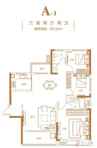 A-1三室两厅两卫132m2