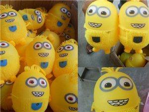 急处理一批小黄人捏捏乐玩具