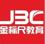 重庆事业单位历年真题解析福利大放送