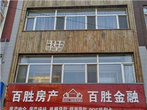 中央首府毛坯现房带小房包更名包过户
