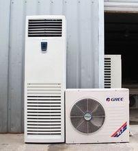 鄞州二手空调回收鄞州区收二手空调鄞州区上门回收空调