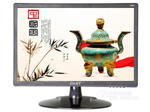 出售办公台式机(主机+显示器+键盘)九新