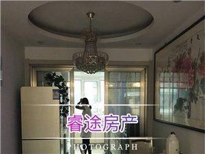 紫林庄园2室2厅1卫55万元