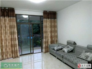 绿洲香岛3室2厅2卫1400元/月