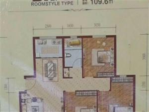 塞纳城邦3室2厅1卫57万元
