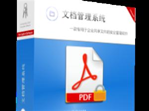共享文件夹加密专家|文件管理软件