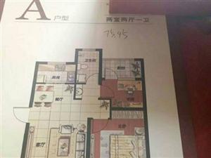 荣盛・馨河郦舍2室1厅1卫39.5万元
