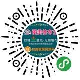 源旺傳媒-【首批微信小程序開發公司-朋友圈廣告商】