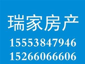 渤海阳光2楼123平带车库78万