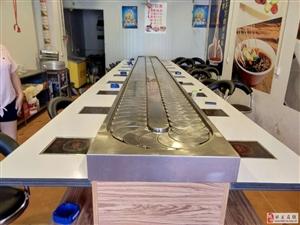 出售95成新-旋转小火锅设备一套带凳子碗筷