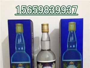 鄭州市58度金門高粱酒