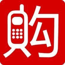 长阳刘先生现金收购各种装载机,各种自卸车,各种高栏平板货车,斗斗车!