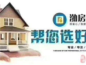 急售渤海经典3室2厅1卫80万元115平