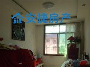 喜阳新村3室2厅2卫38万元