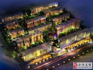 尚璟城小区131平新房出售