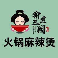 盟享加|八月上海,我们不见不散