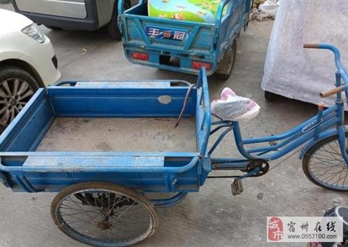 脚蹬三轮车