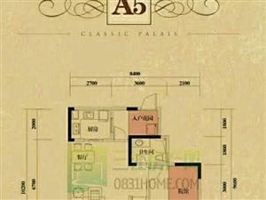 新港华府2室2厅1卫42.8万元