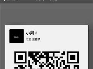 鸿宇天湖城大面积1100元/月世纪地产小周诚