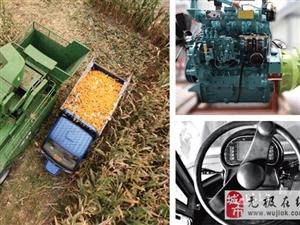 农用玉米收割机