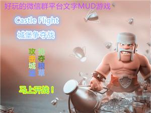 北京赛车机器人盘口微信群全自动算账软件