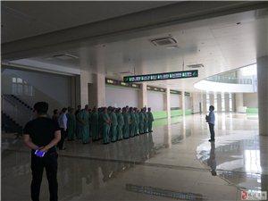 臨沭縣人民新醫院招聘保潔人員