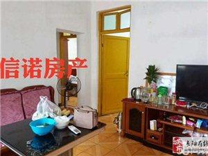 中行宿舍3室2厅1卫20万元优价出售