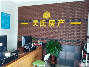 长兴三狮苑东边套2楼中档装修带有储藏室