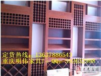 定做家具廠家直銷重慶板式家具實木家具廠