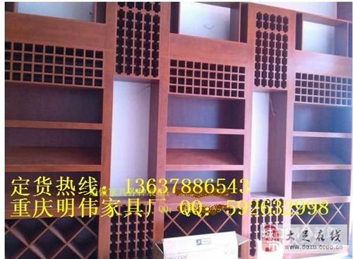 定做家具厂家直销重庆板式家具?#30340;?#23478;具厂