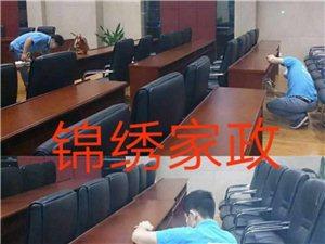 碭山縣錦繡家政服務公司簡介