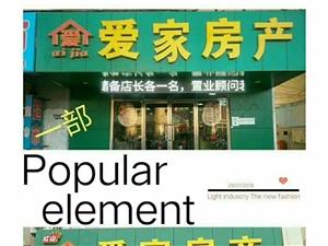 中央公园3室1厅1卫47.18万元