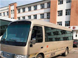 考斯特旅游会议各种包车