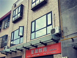 儒林小区附近三层楼房整体出租
