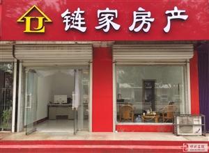 渤海公寓一楼141平3室2厅1卫135万元