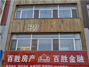 中央首府现房毛坯带小房直接装修包更名包过户