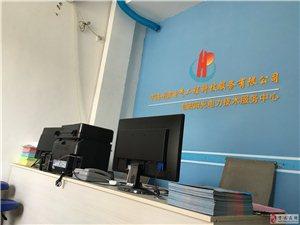 创宏阳光,单位,企业电力全托管服务,用电故障检修。