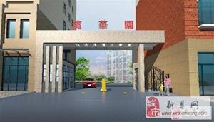 新县别墅急售(清华园)
