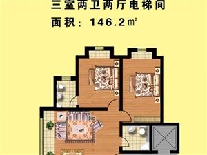 中建龙城电梯3室2厅1卫2300元/月