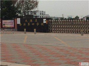 大港欣欣小区海滨第四中学对面1层门店出租