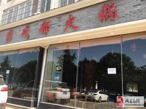 位于杨凌示范区商业、行政中心神农路中段高新酒店一层