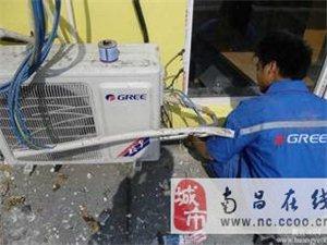 南昌空調不制冷維修-空調加氟-空調清洗-空調回收-