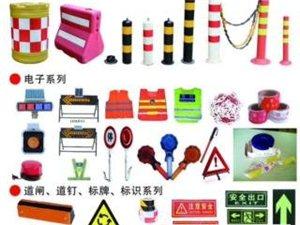 攀枝花交通器材、交通設施批發零售