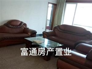 城西圆弧和平学区房3室2厅2卫80.8万元