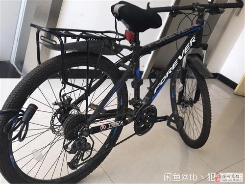 出售永久牌二手山地自行车,27速度,双碟刹
