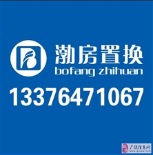 渤海经典精装138平+全新家具家电2800元/月