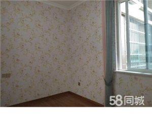 东城首座2室2厅1卫65.8万元