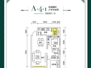 房计划西城御府2室2厅1卫52万元